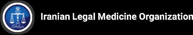 Iranian Legal Medicine Organization